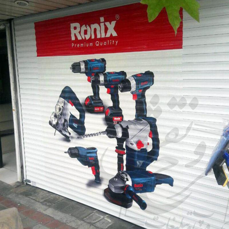 چاپ استیکر (چاپ وینیل) | کرکره مغازه های نمایندگی های ابزار آلات رونیکس