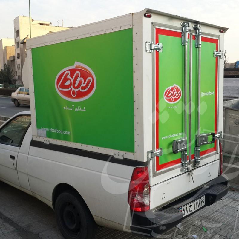 چاپ استیکر وانت آریسان |ماشین پخش آریسان شرکت غذای آماده رباط