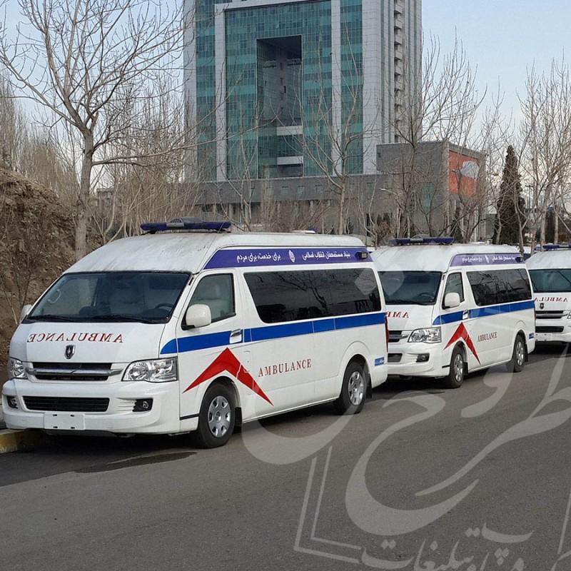 چاپ استیکر با برش کاترپلاتر | آمبولانس های بنیاد مستضعفان انقلاب اسلامی
