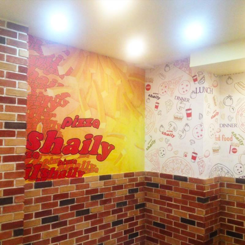 چاپ کاغذ دیواری سفارشی | پیتزا شایلی | تهران بلوار کاوه