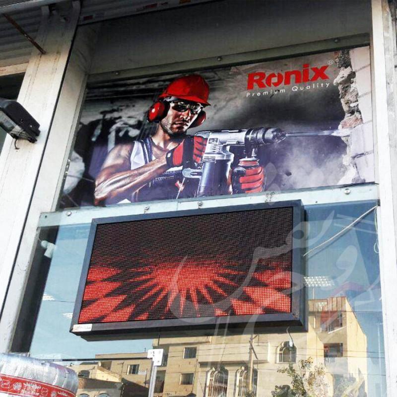 چاپ استیکر (چاپ وینیل) | شیشه مغازه های نمایندگی های ابزار آلات رونیکس