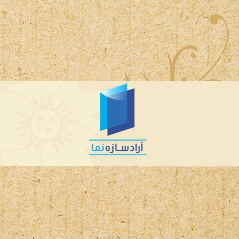 طراحی تبلیغاتی  |طراحی لوگو
