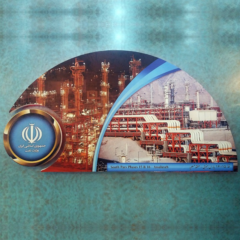 چاپ کاغذ دیواری سفارشی | وزارت نفت