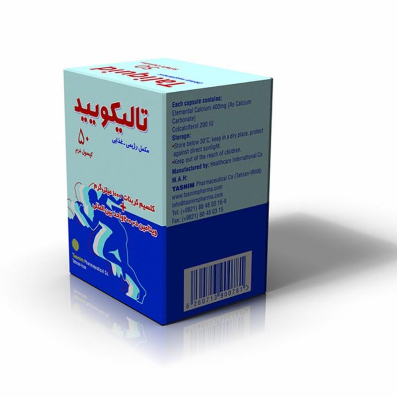 طراحی و تولید جعبه  طراحی و تولید بسته بندی جعبه سطح مقطع پروفیل درب و پنجره