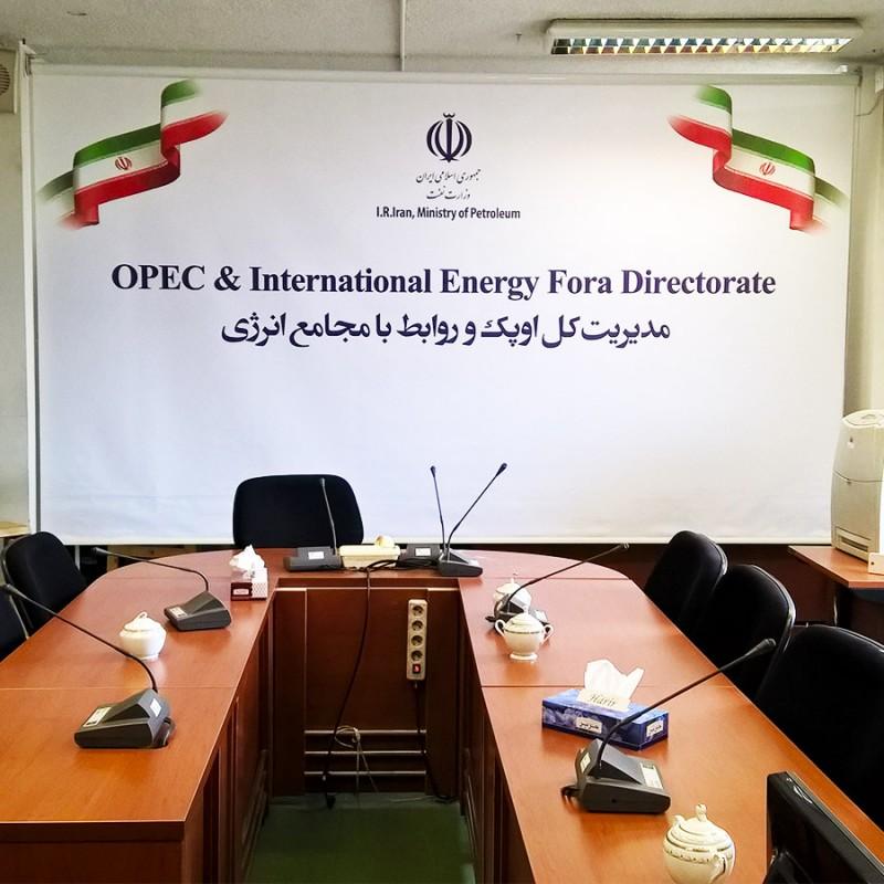چاپ پرده شید | وزارت نفت | تهران